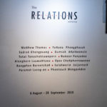 The Relations
