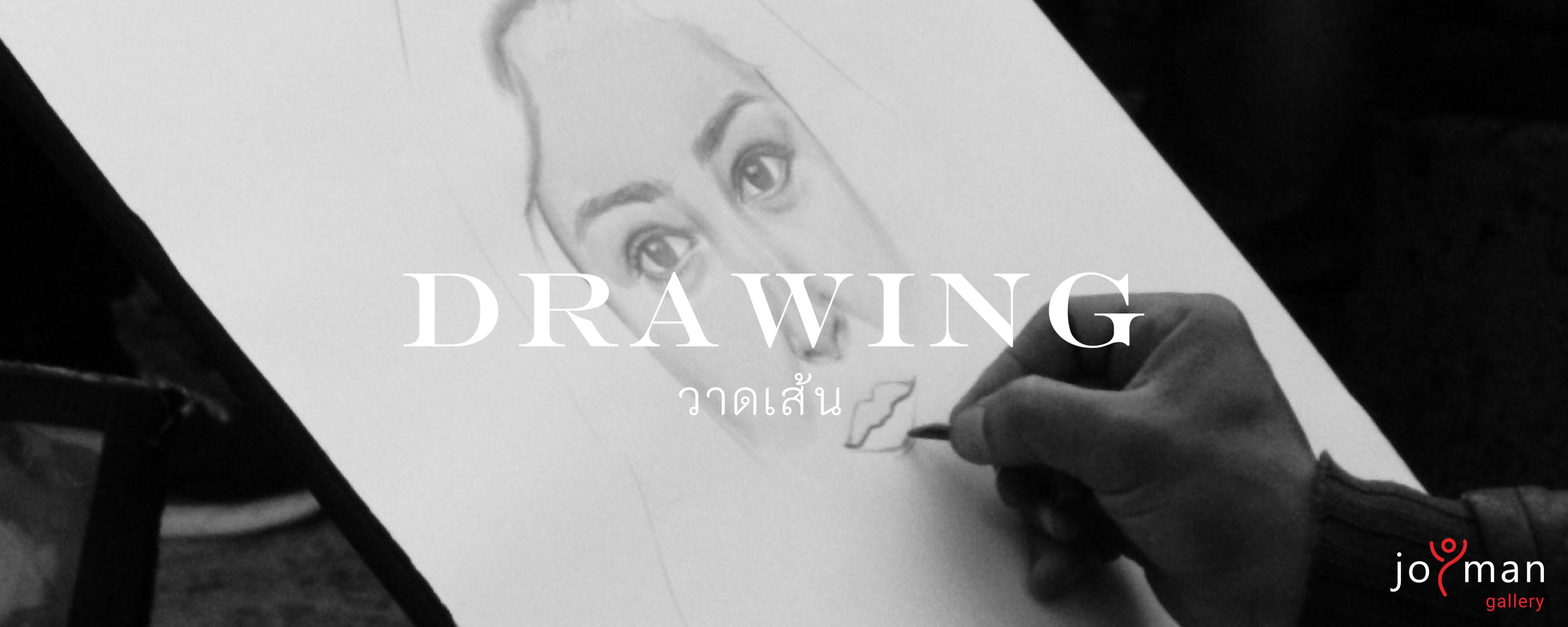 Drawing mood