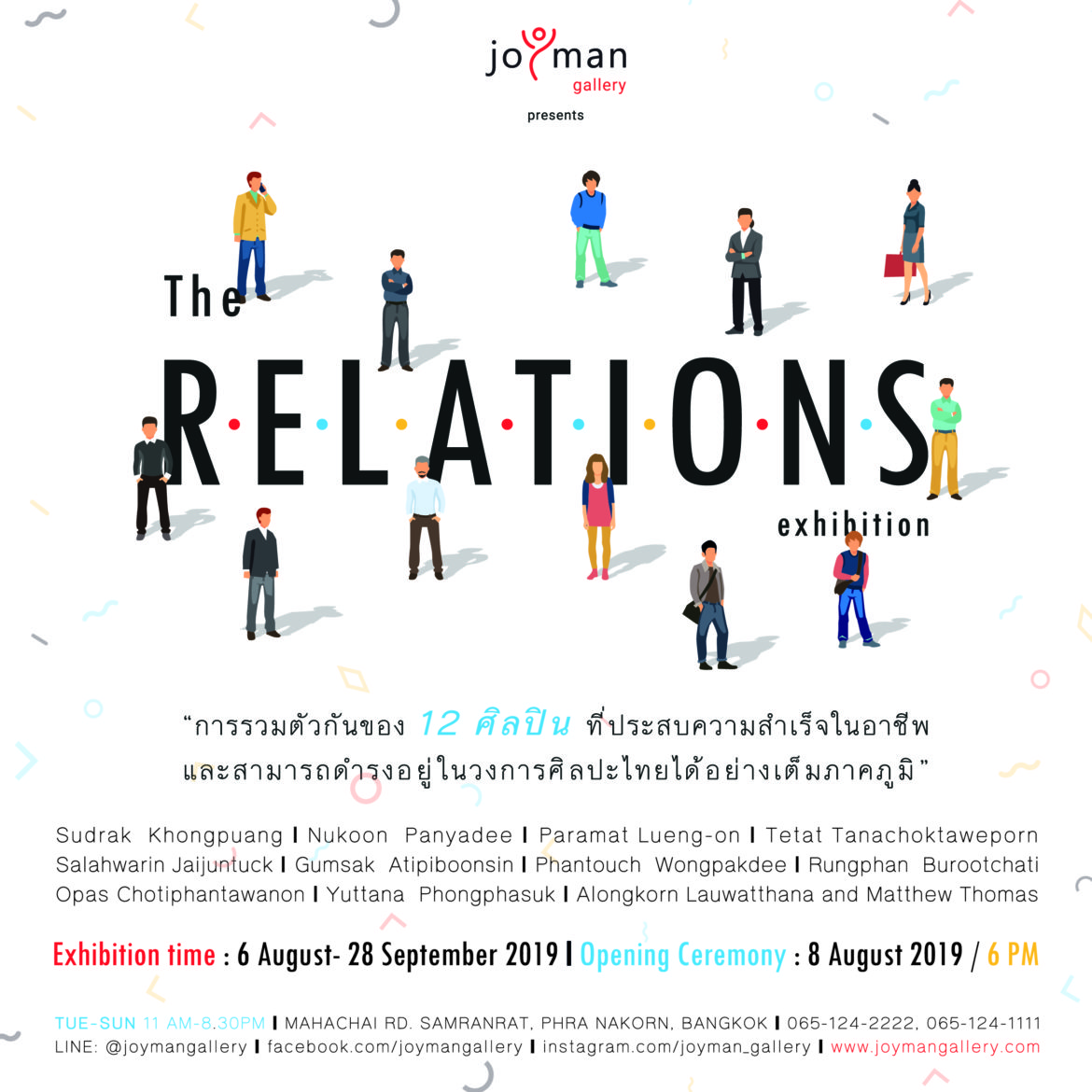 Final Square_logo_therelations-01