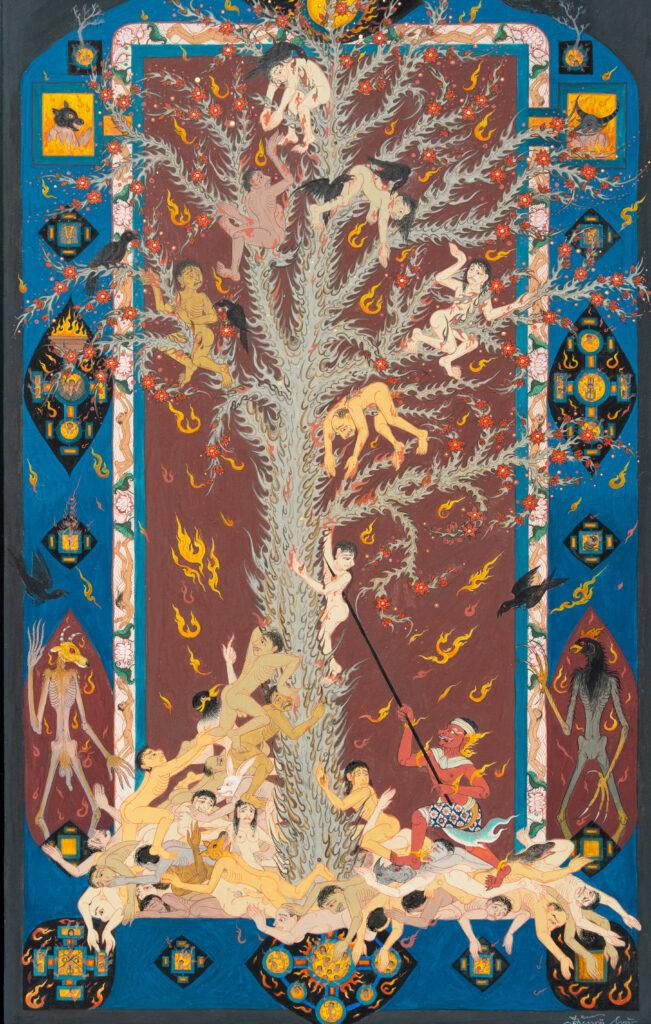 Tree Miracle - ต้นงิ้ว